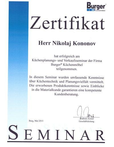 zertifikat-burger-kuechenmoebel